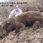 Largest Bear @